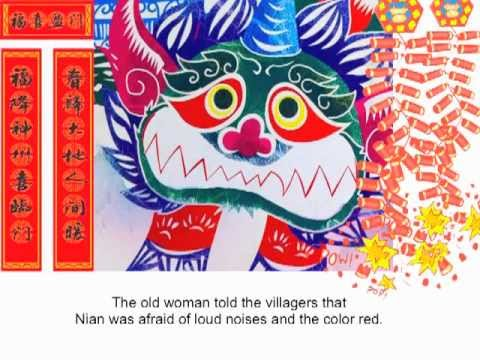 「用英文說中國年的故事」- Story of Nian, a Chinese New Year Story