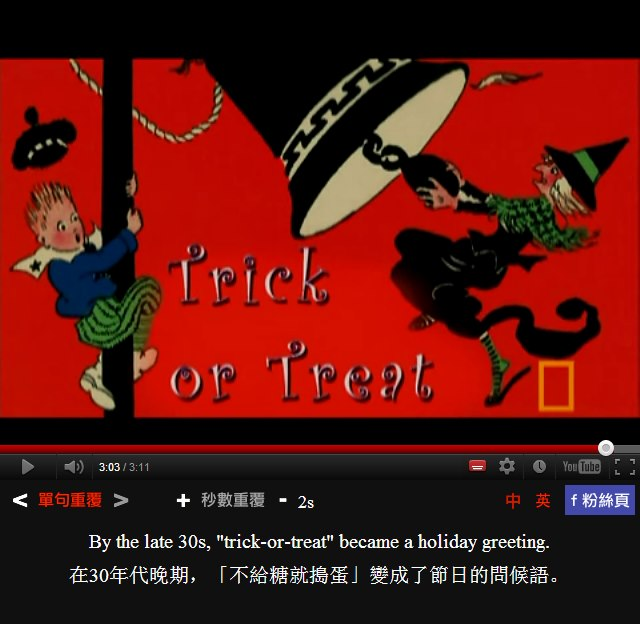「萬聖節的由來」- Halloween History