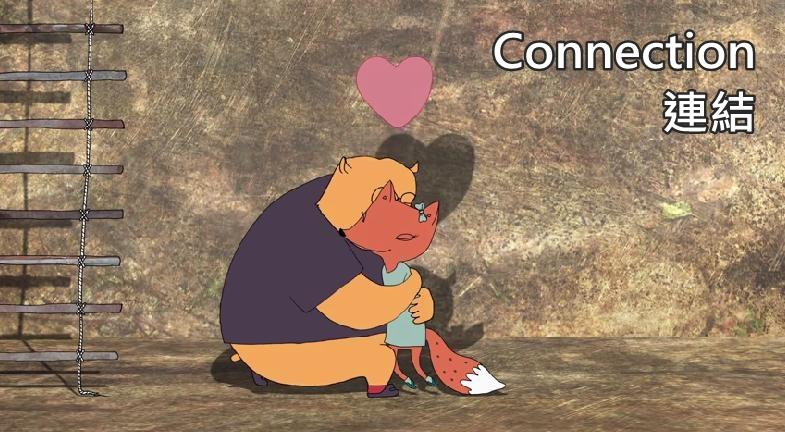 同情心 英文