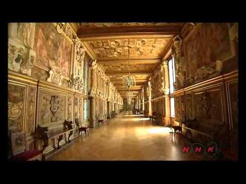 「文藝復興的瑰寶:楓丹白露宮」- Palace and Park of Fontainebleau