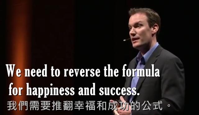 幸福方程式