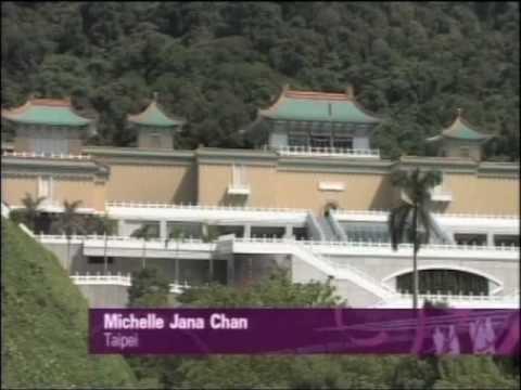 「【博物館巡禮】台灣:國立故宮博物院」- National Palace Museum, Taiwan