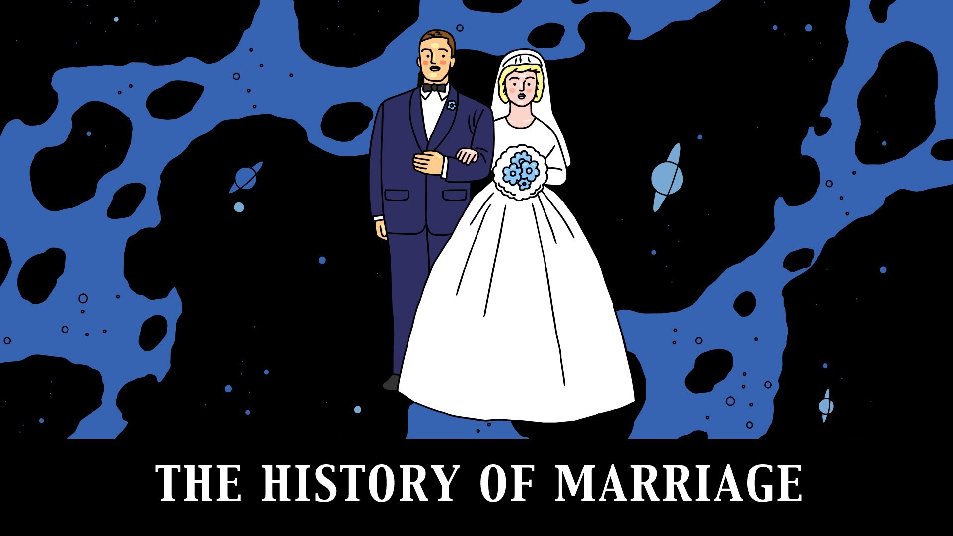 「婚姻的歷史」- The History of Marriage