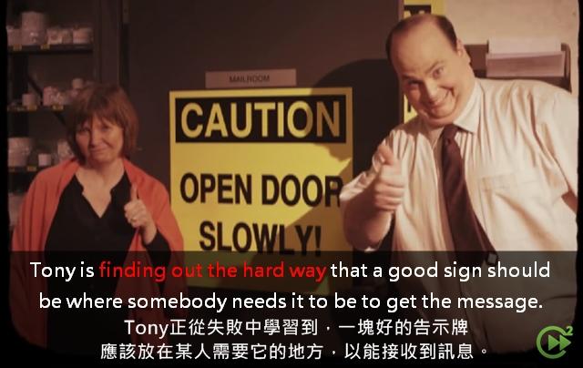警告標示 英文