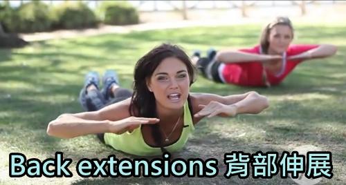 健身 英文