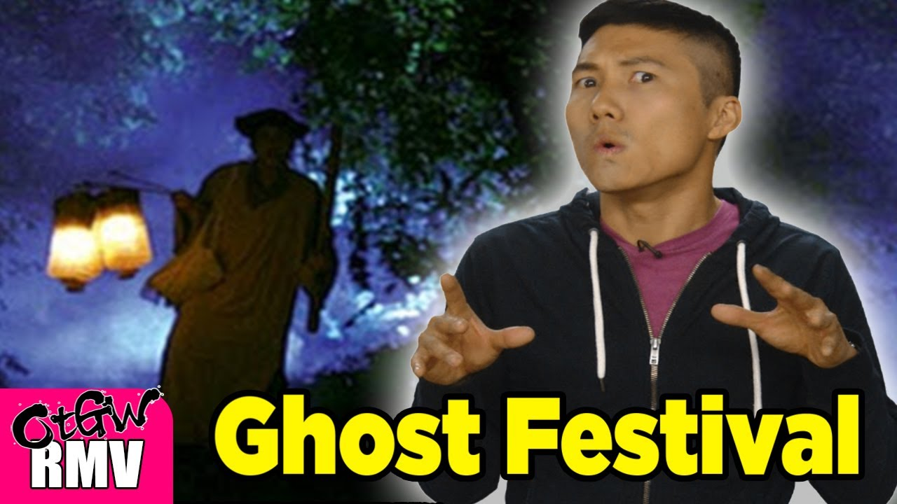 「專屬『好兄弟』的節日--中元節緣由報你知!」- The Origins of the Ghost Festival