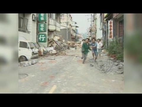 「你還記得嗎?十六年前天搖地動的那夜」- Deadly Taiwan Earthquake