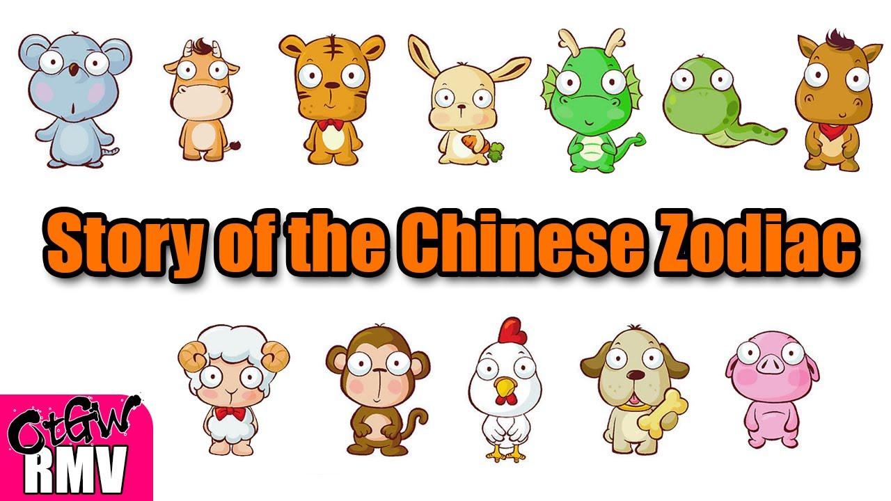 「十二生肖的由來,內幕大爆料」- Story of the Chinese Zodiac