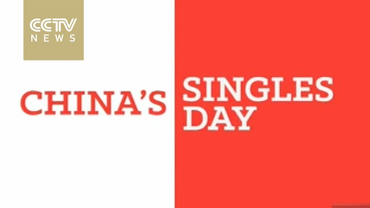 「1 分鐘認識 1111 光棍節」- China's Singles' Day: All you need to know about the world's biggest shopping day