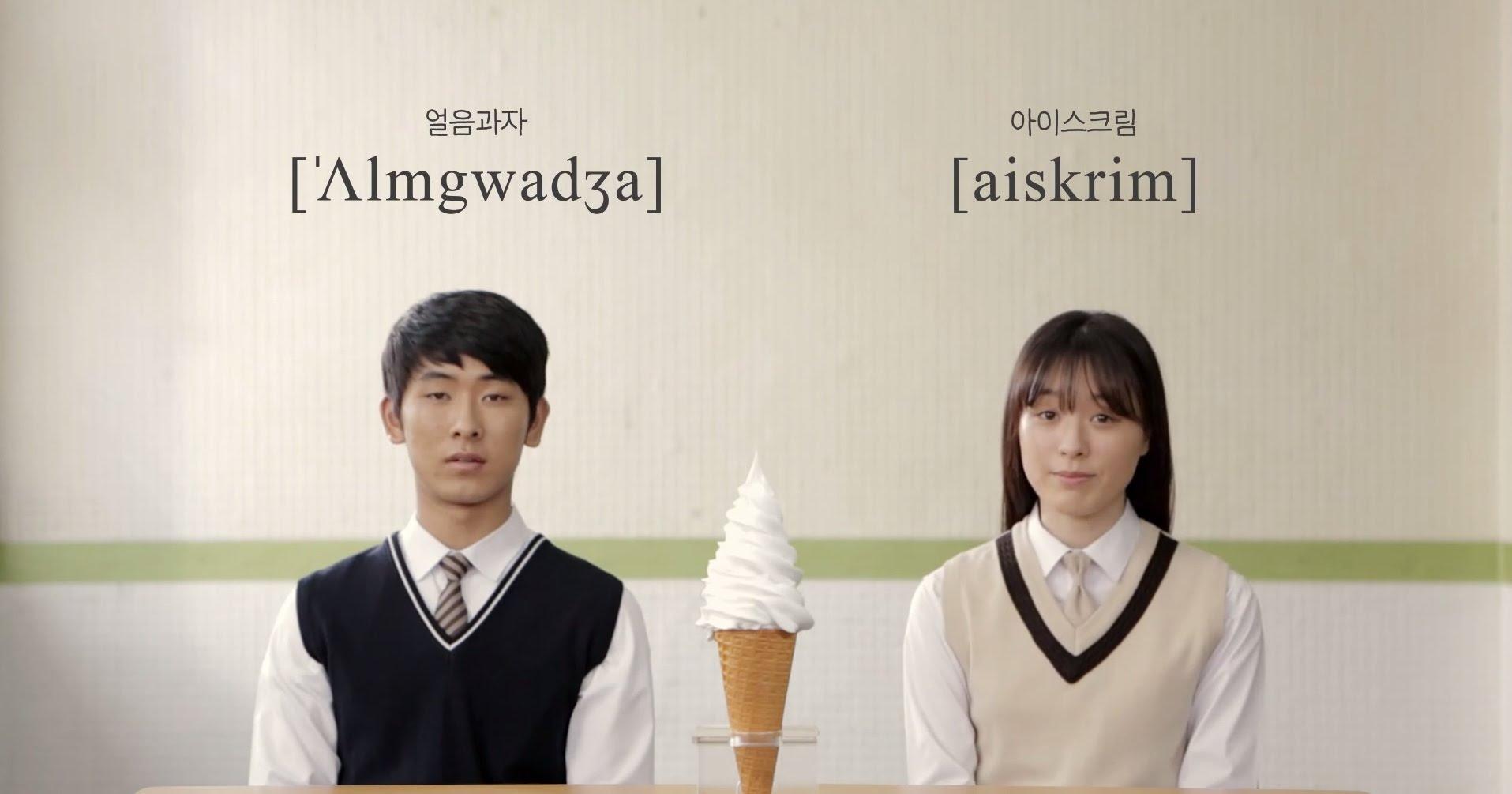 「南北韓就連語言都大不同!脫北者:我的字典裡沒有『麥當勞』」- South Korean-North Korean translator