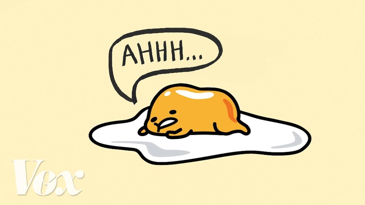 為什麼蛋黃哥的軟爛生活學這麼對現代人的味?
