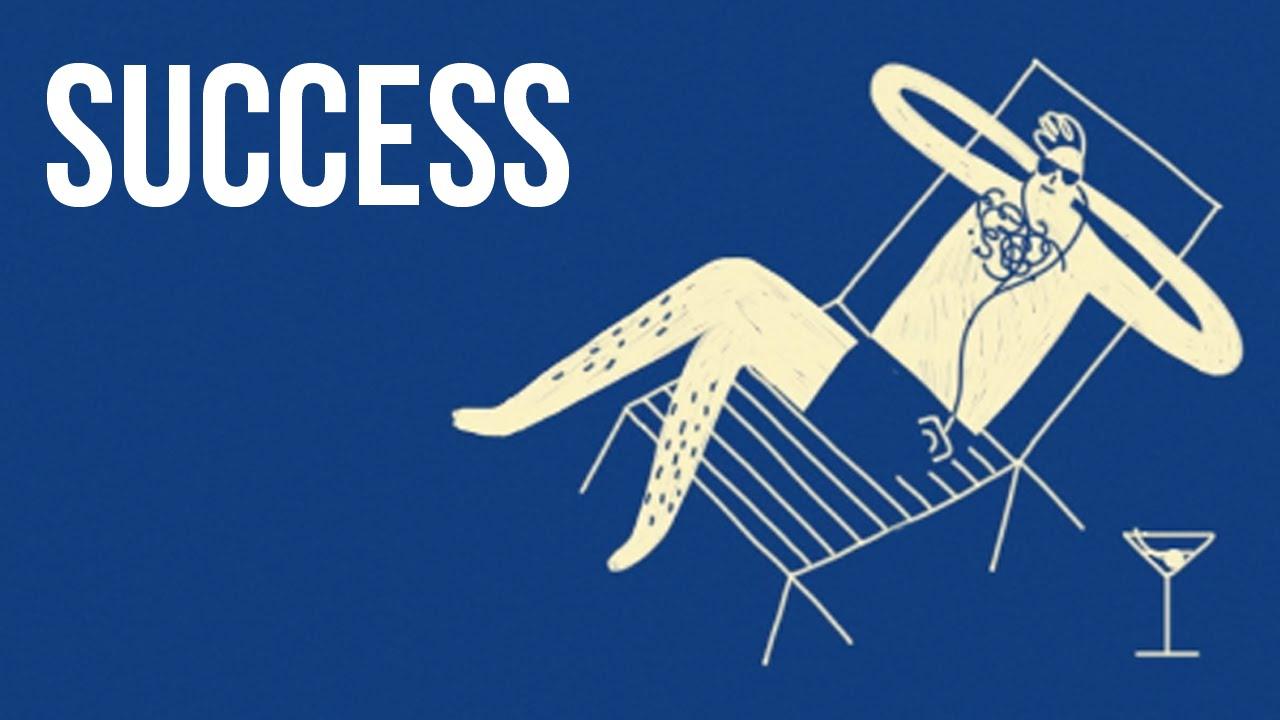 『成功』的定義是什麼?
