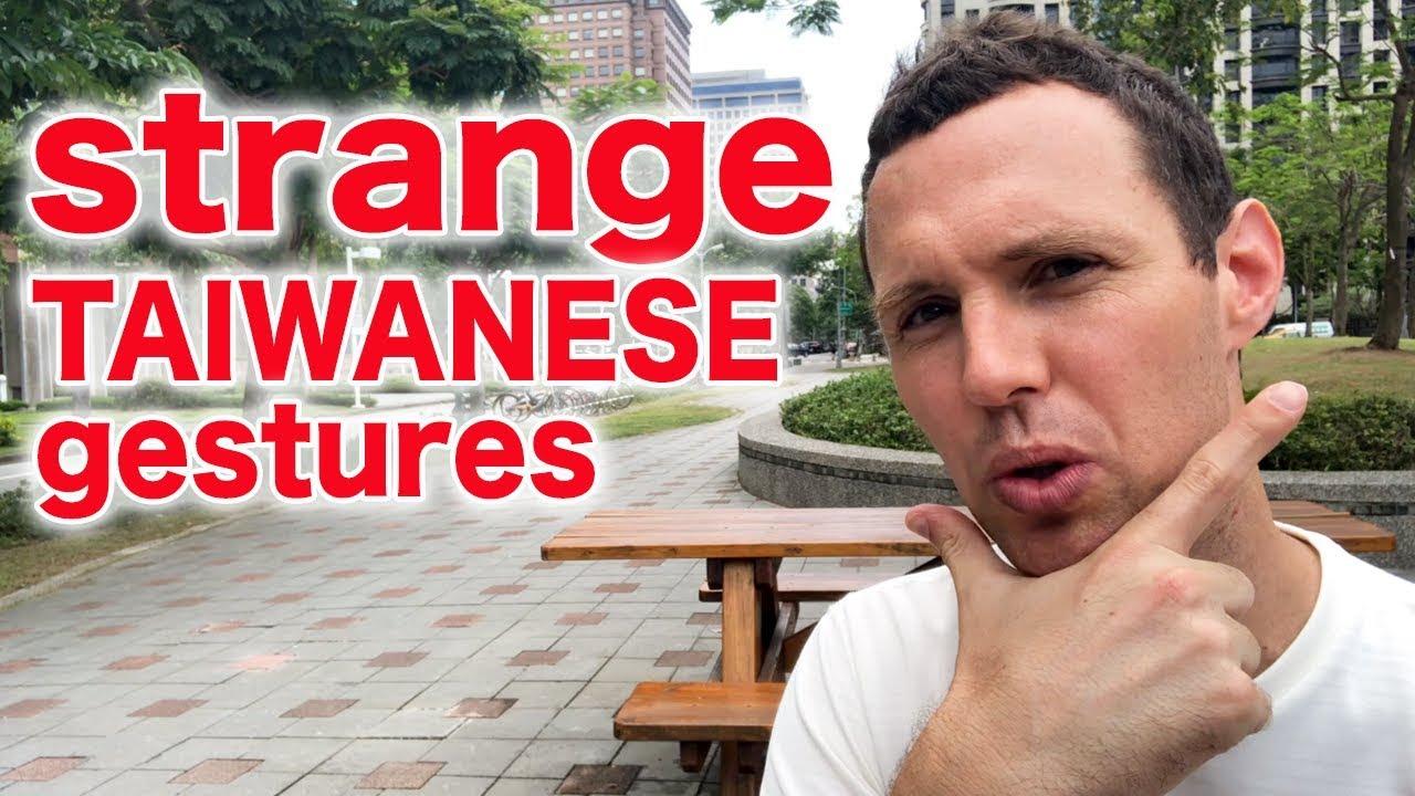 「這些台灣人愛比的手勢,原來老外看不懂?!」- Strange Taiwanese Body Language