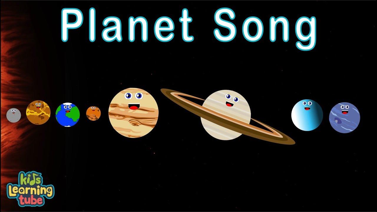 行星之歌:認識太陽系八大行星